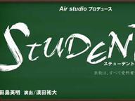 東口 優希 初舞台「STUDENT」出演!